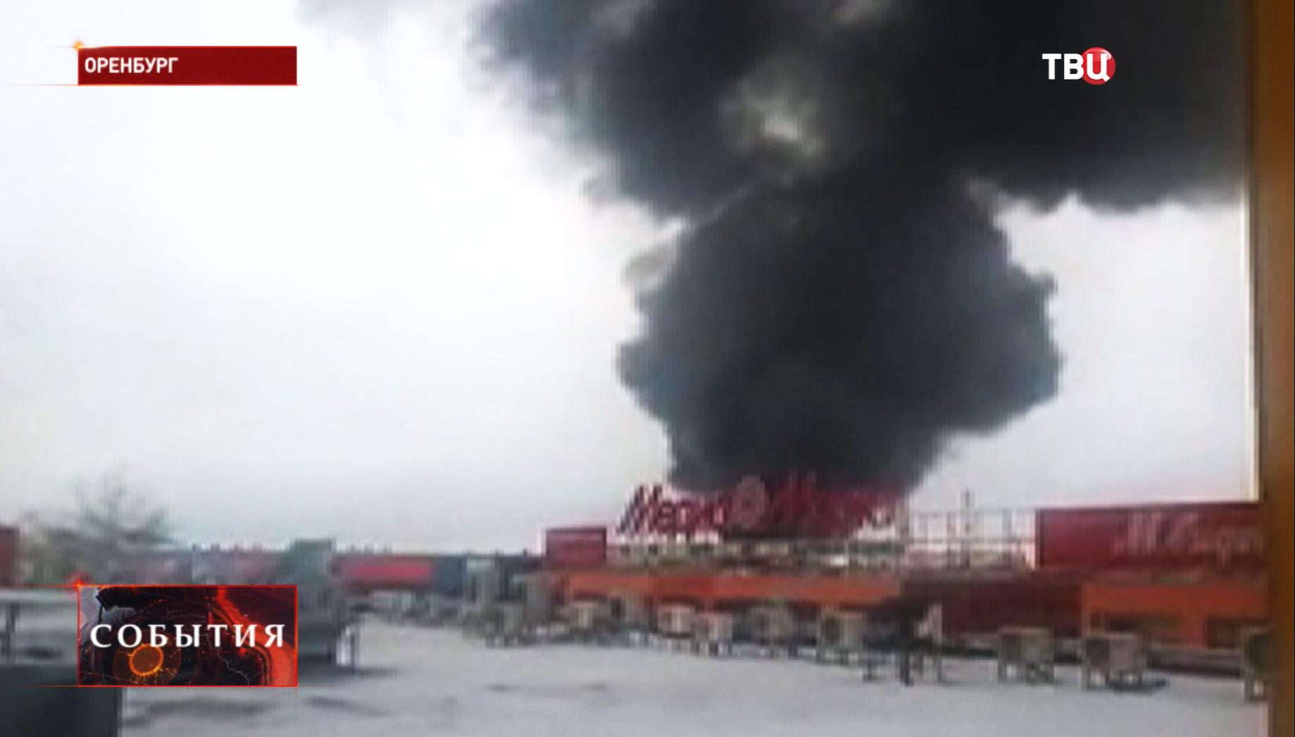 Возгорание в одном из торговых центров Оренбурга