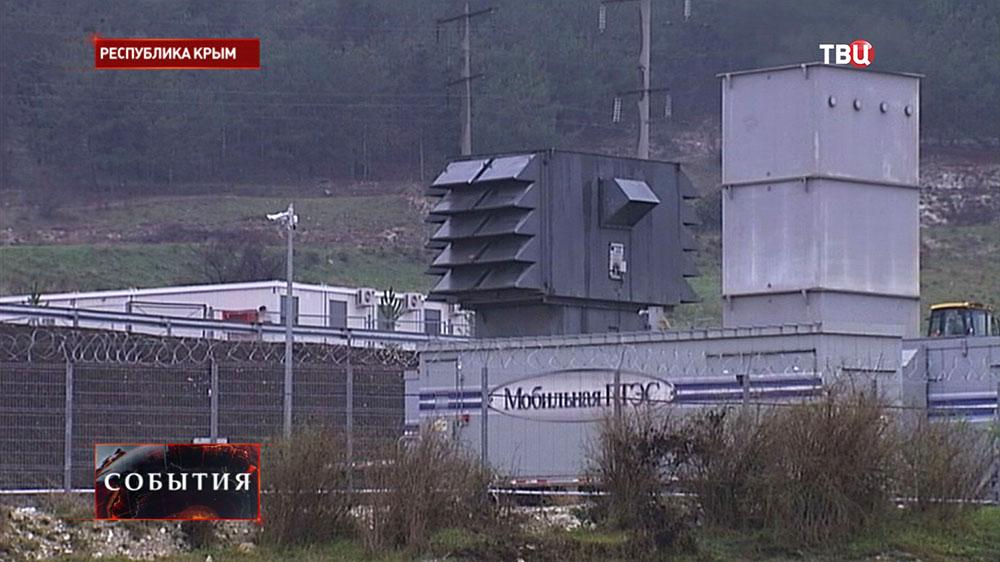 Мобильная ГТЭС в Крыму