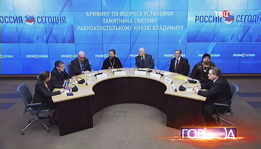 Брифинг по вопросу установки памятника князю Владимиру