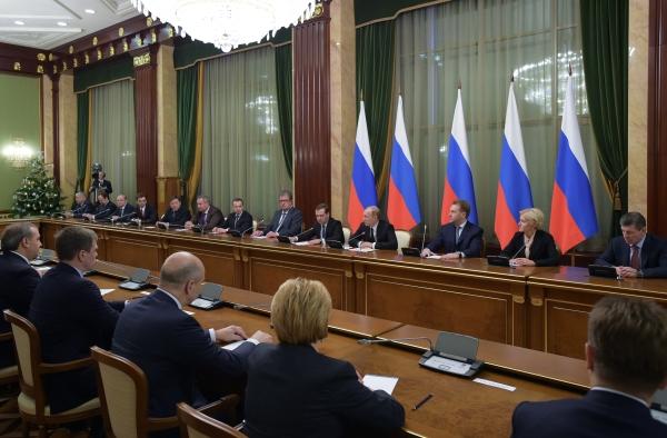 Встреча президента России Владимира Путина с членами кабинета министров
