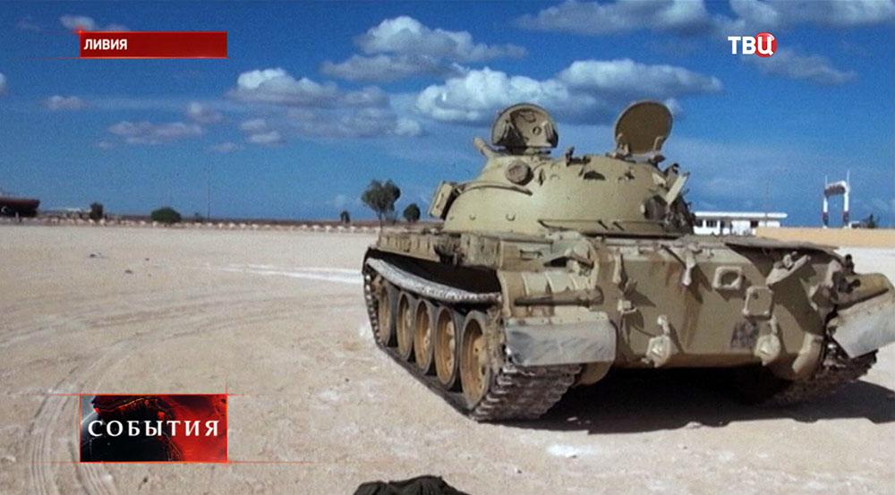 Военные действия в Ливии