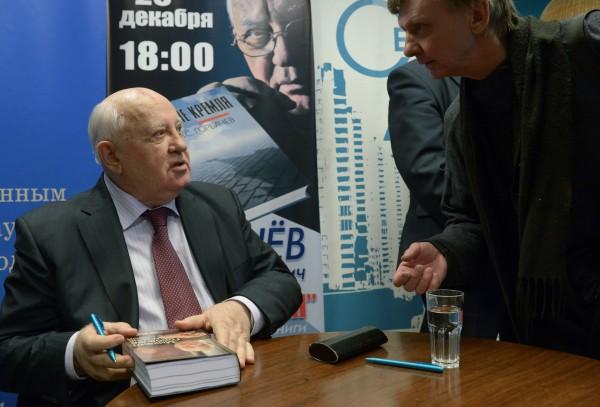Первый президент СССР Михаил Горбачев на встрече с читателями