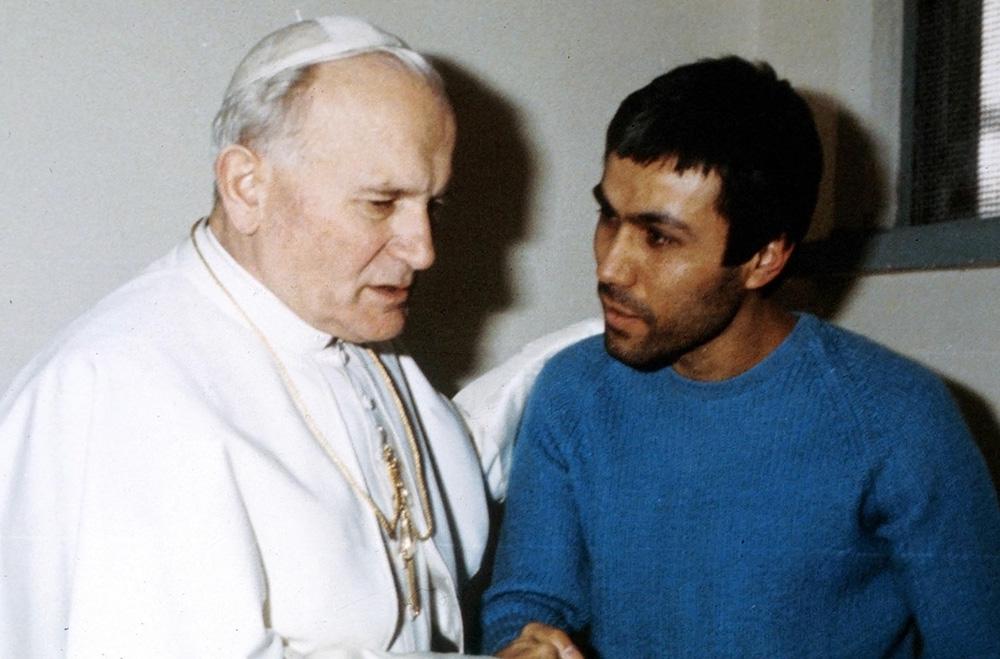 Папа римский Иоанна Павла II и террорист Мехмет Али Агджа