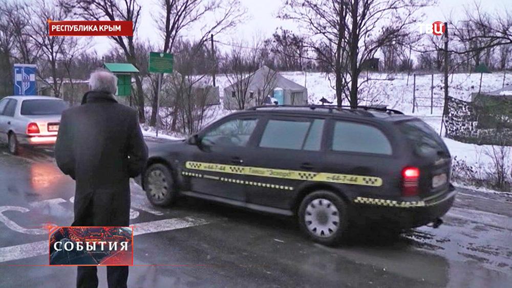 Автомобильная очередь на российско-украинской границе в Крыму
