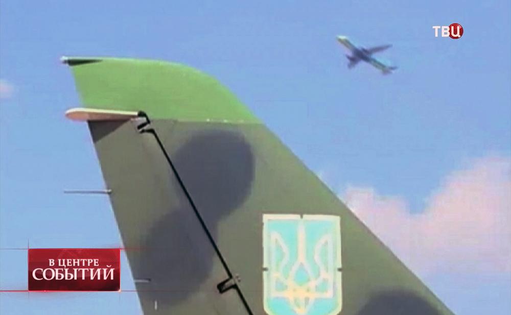 Украинские ВВС