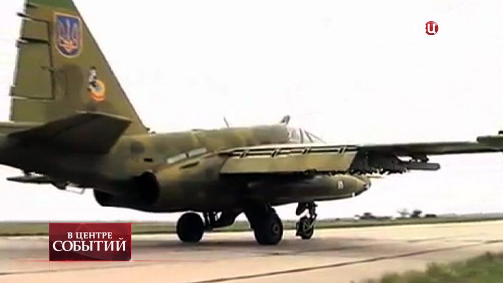 Штурмовик украинских ВВС