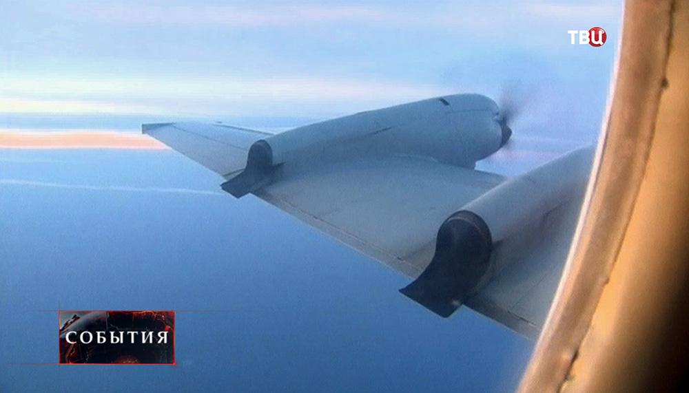 Поиски с самолета