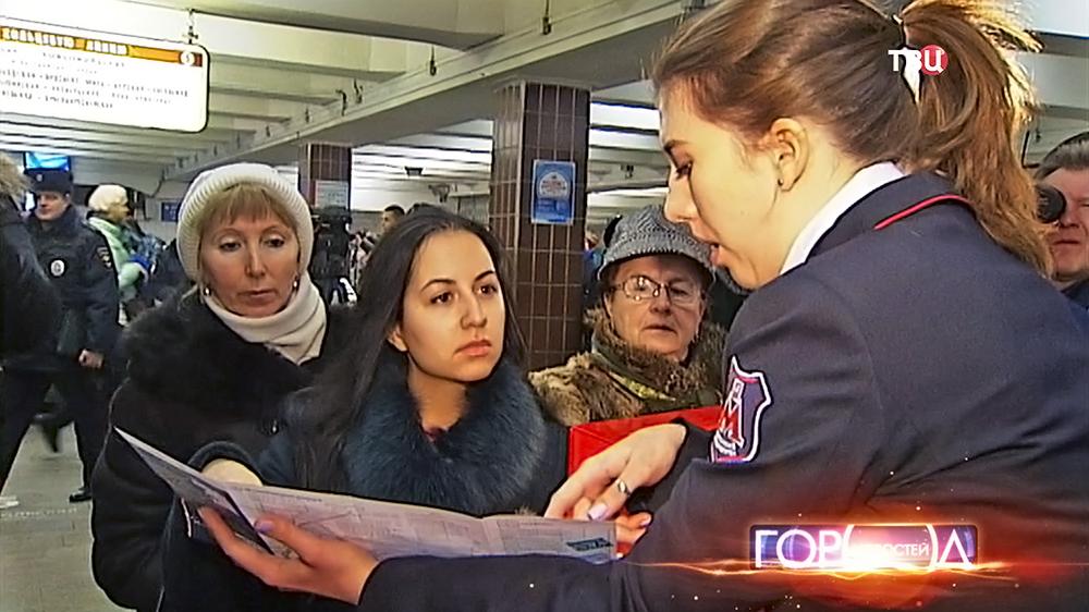 Справочно-информационная стойка в метро