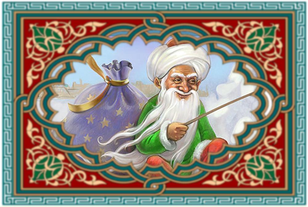Мусульманский новый год картинка
