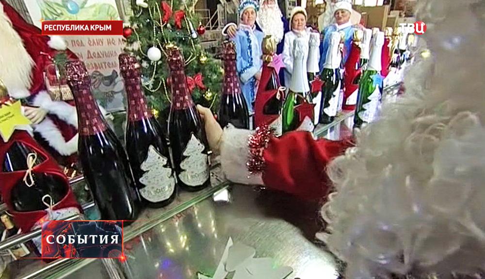 Новогоднее шампанское в Крыму