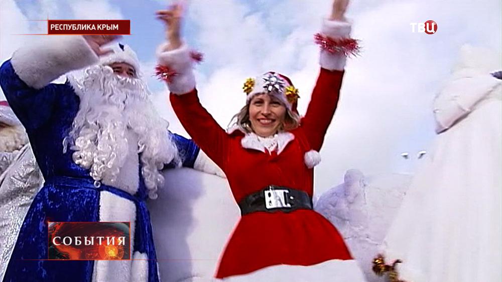 Новогодний парад в Крыму