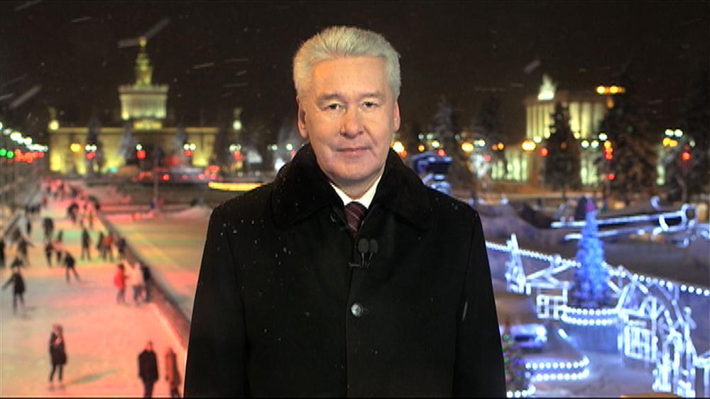 Новогоднее обращение мэра Москвы Сергея Собянина