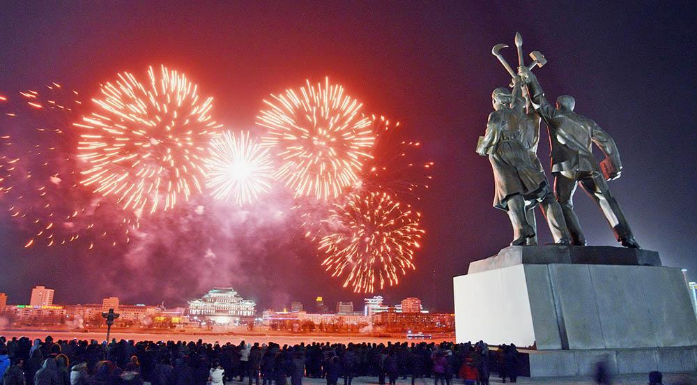 Новогодний салют в Корее