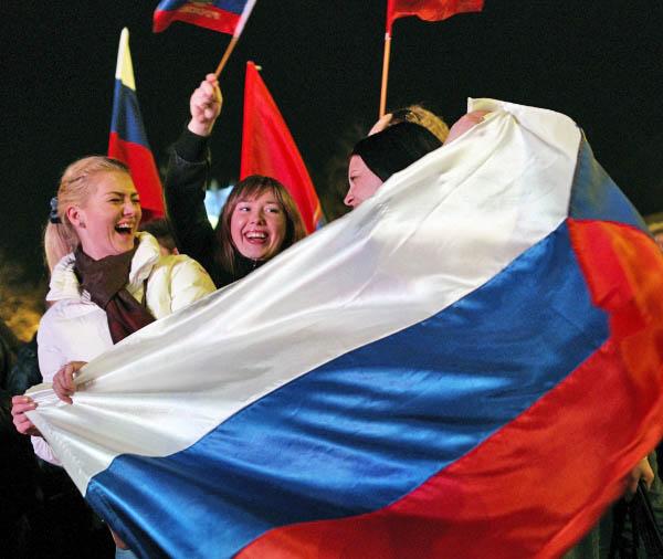 Жительницы Крыма отмечают праздник