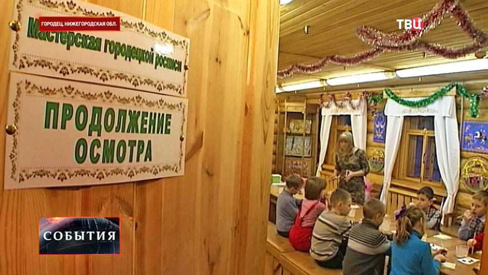Детский мастер-класс в музее в Городце