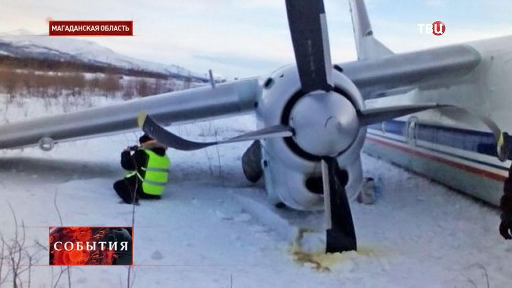 ЧП с самолетом Ан-26 в Магадане