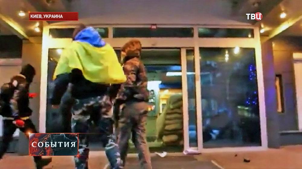 "Нападения на украинский телеканал ""Интер"""