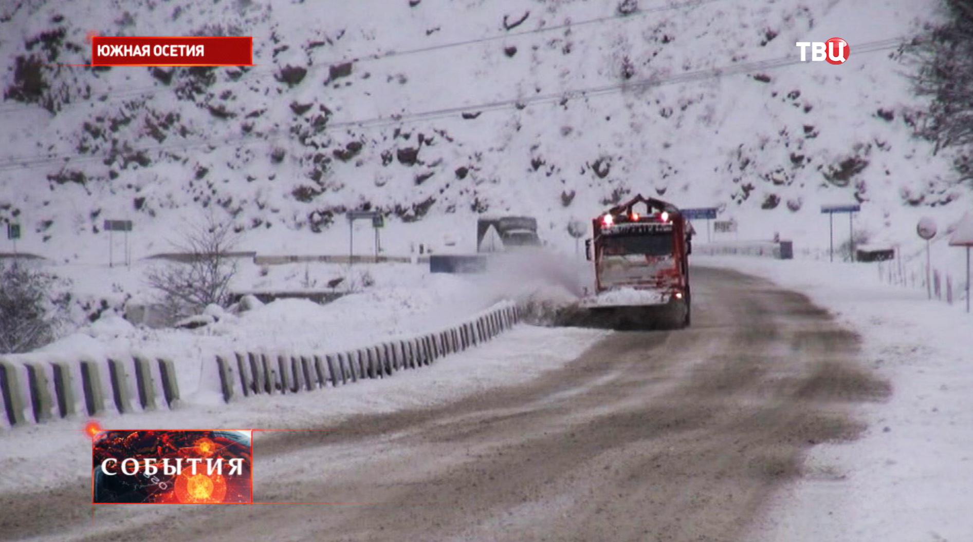 Уборка снега в Южной Осетии