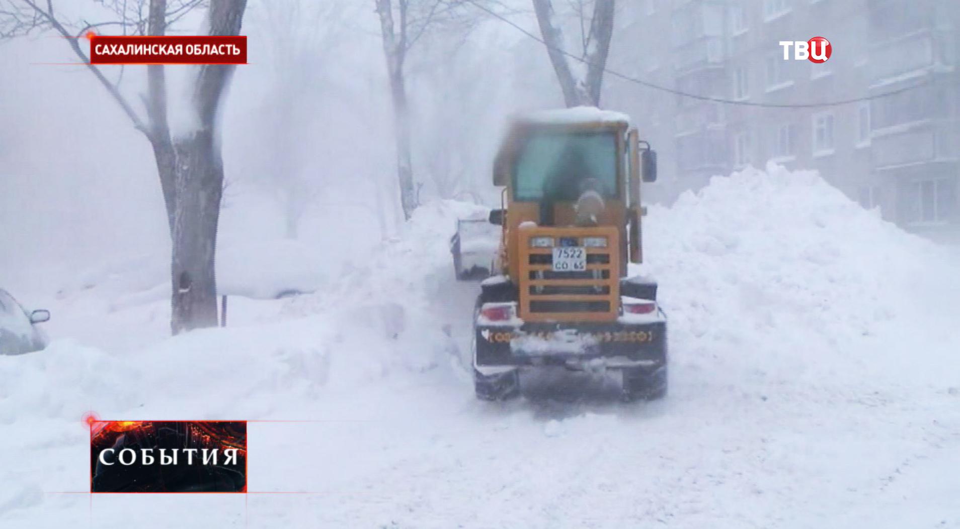 Уборка снега в Сахалинской области