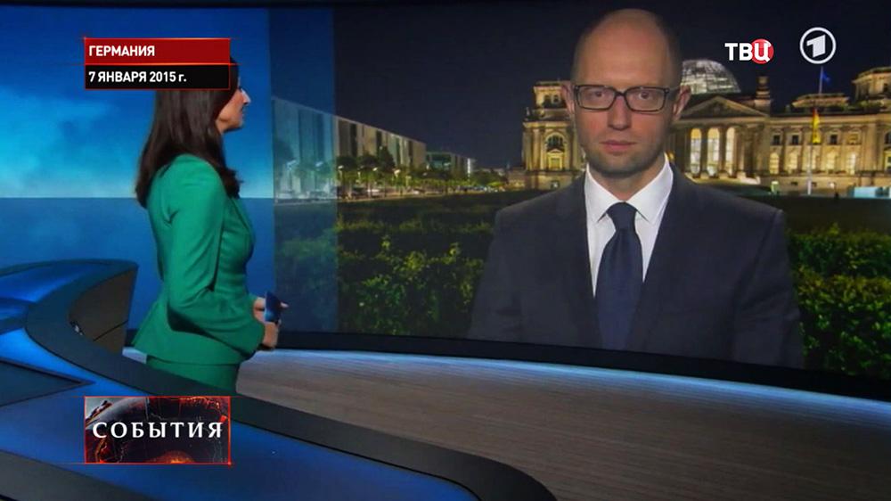 Арсений Яценюк в эфире немецкого телеканала