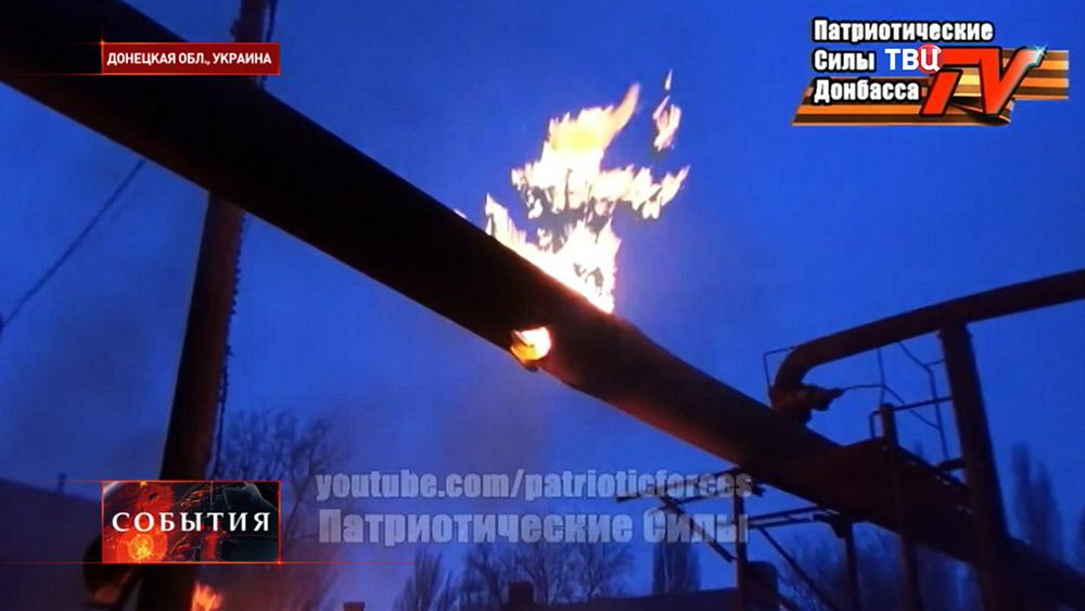 Пробитый газопровод в Донецкой области