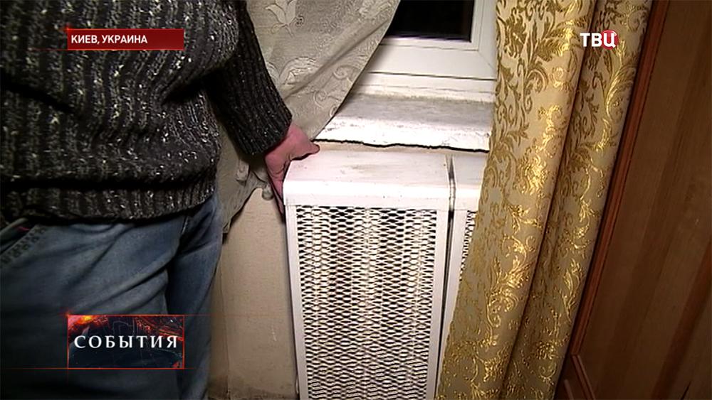 Отключение отопления в Киеве