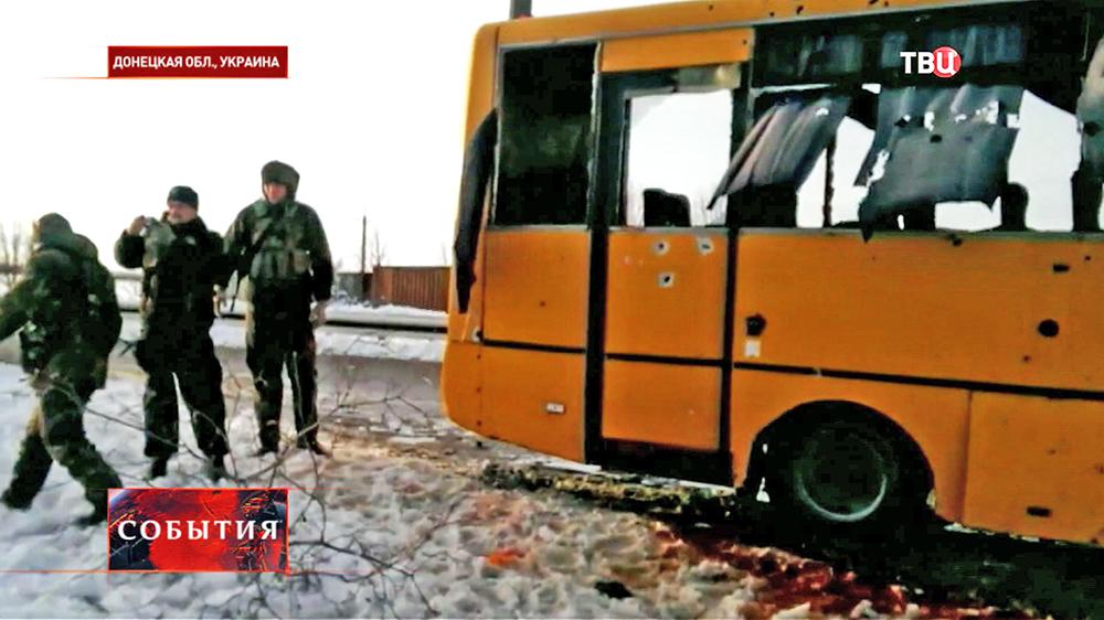 Украинские силовики возле расстрелянного автобуса в Донецкой области