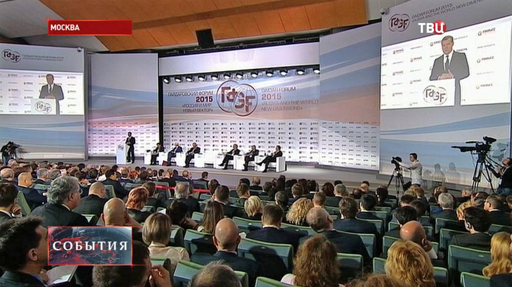 Международный Гайдаровский форум