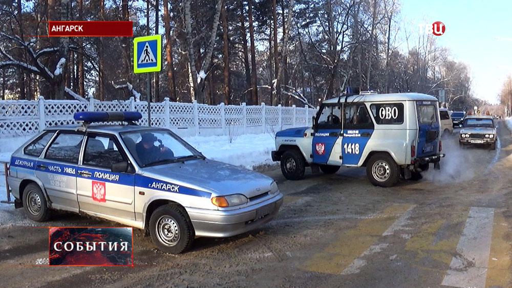 Полиция в Ангарске