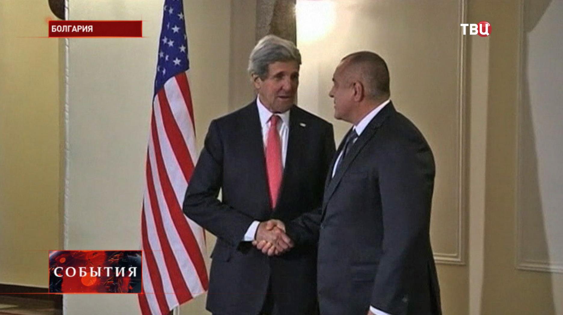 Госсекретарь США Джон Керри в Болгарии