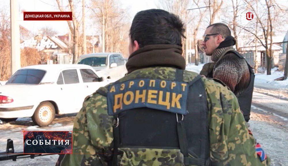 Бойцы народного ополчения ДНР