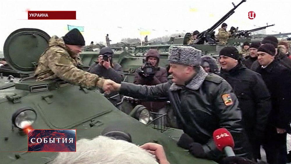 Президент Украины Пётр Порошенко здоровывается с военными