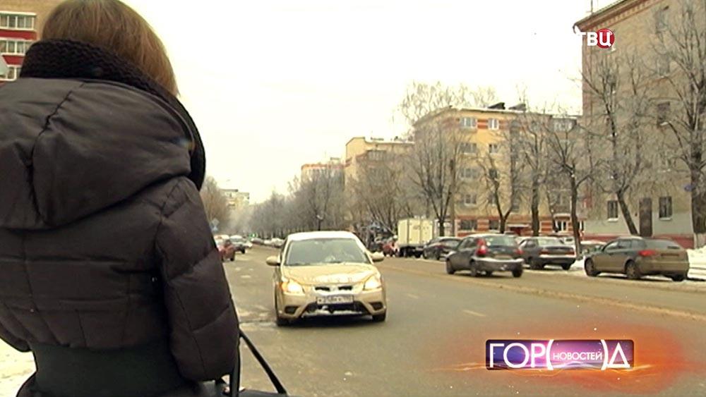 Девушка ждет машину