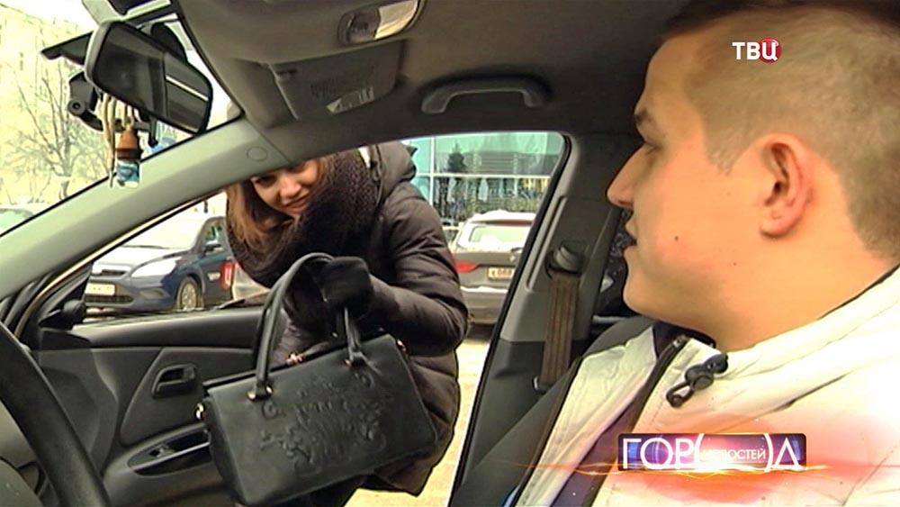 Девушка садится в машину