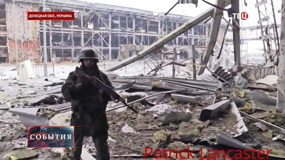 Бойцы народного ополчения ДНР в донецком аэропорту