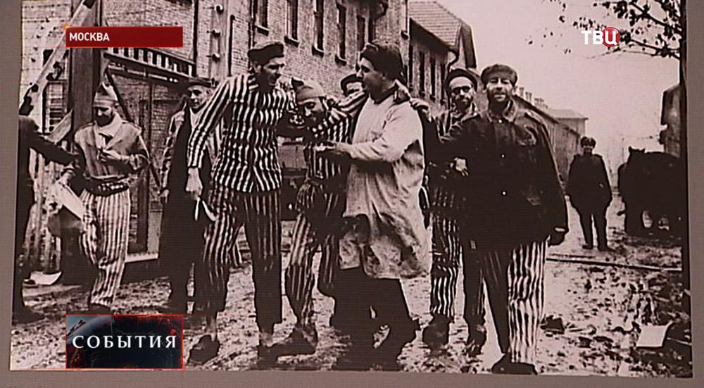 Фото из экспозиции памяти жертв Холокоста