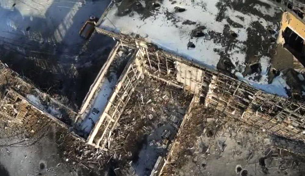 Разрушенный Донецкий аэропорт