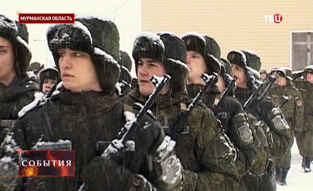 Российские военнослужащие в Мурманской области