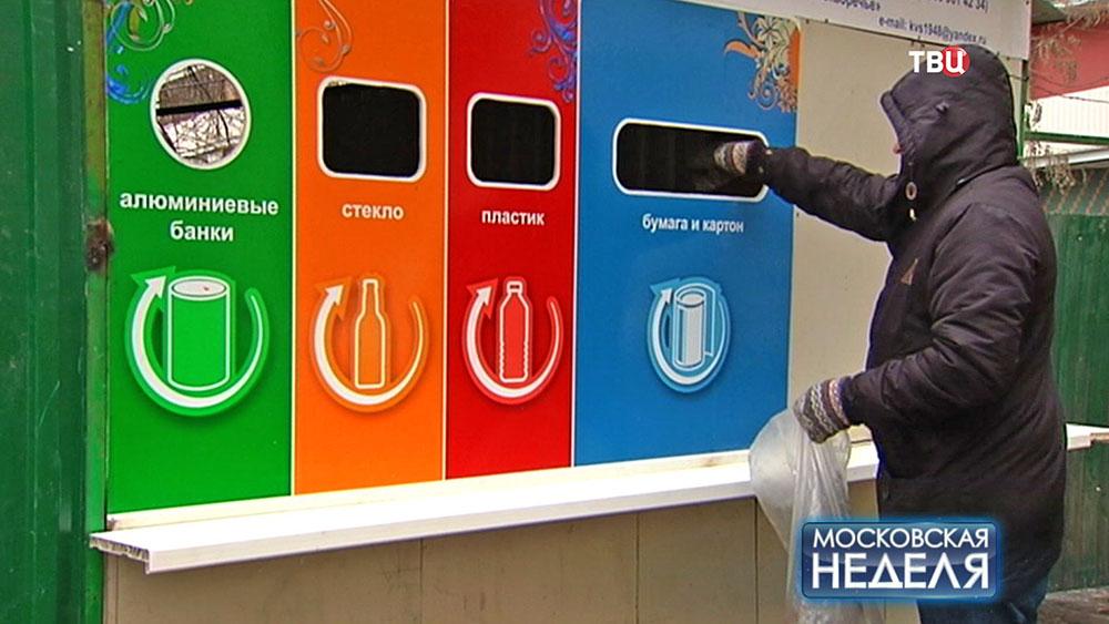 """Московские власти создают """"индустрию отходов"""""""