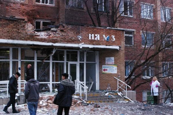 Здание городской больницы Донецка