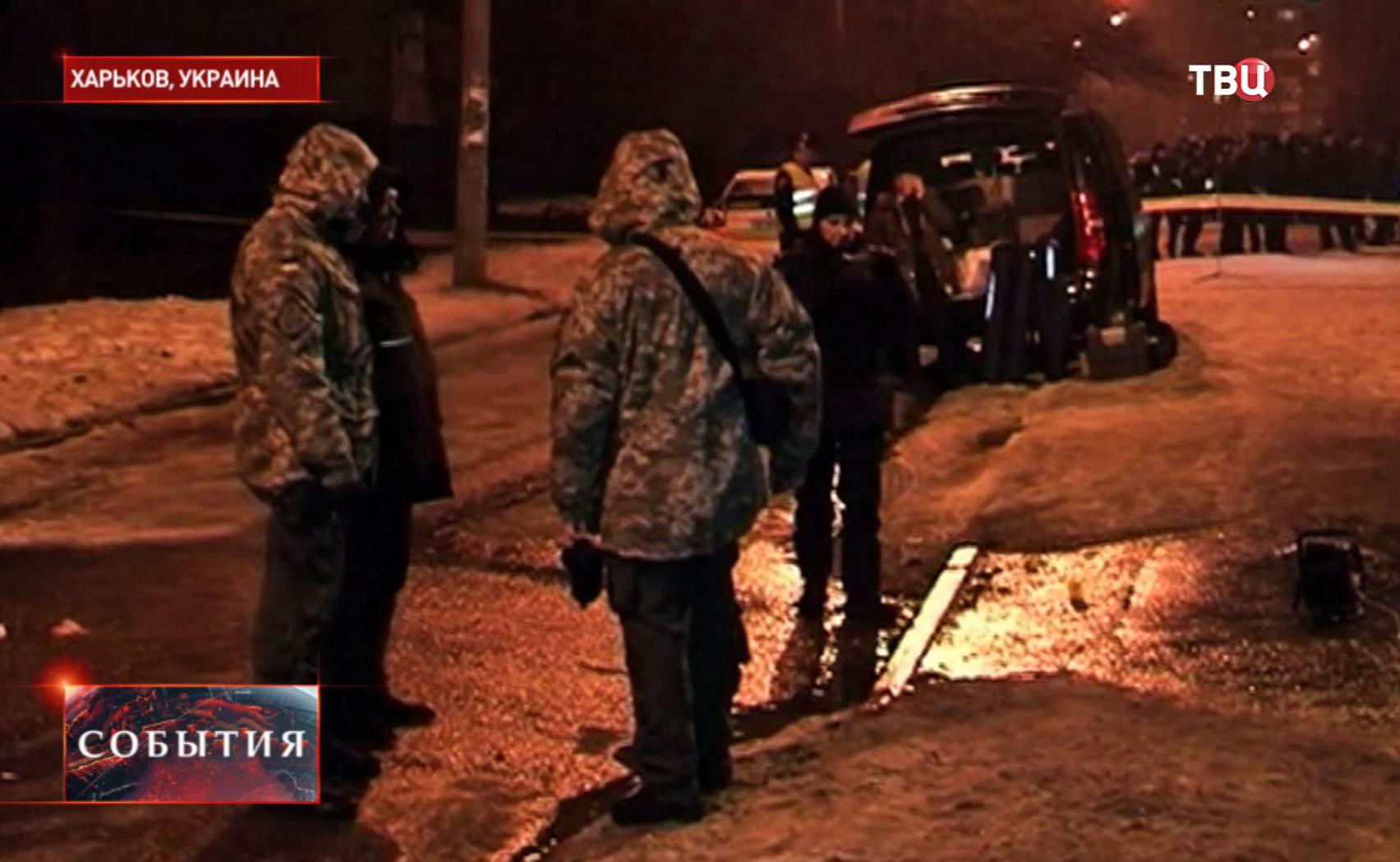 Место взрыва в Харькове