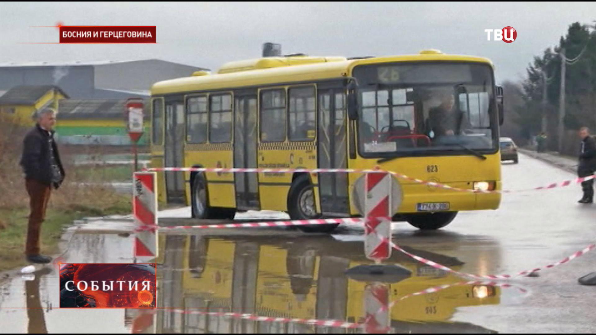 Потоп в Боснии