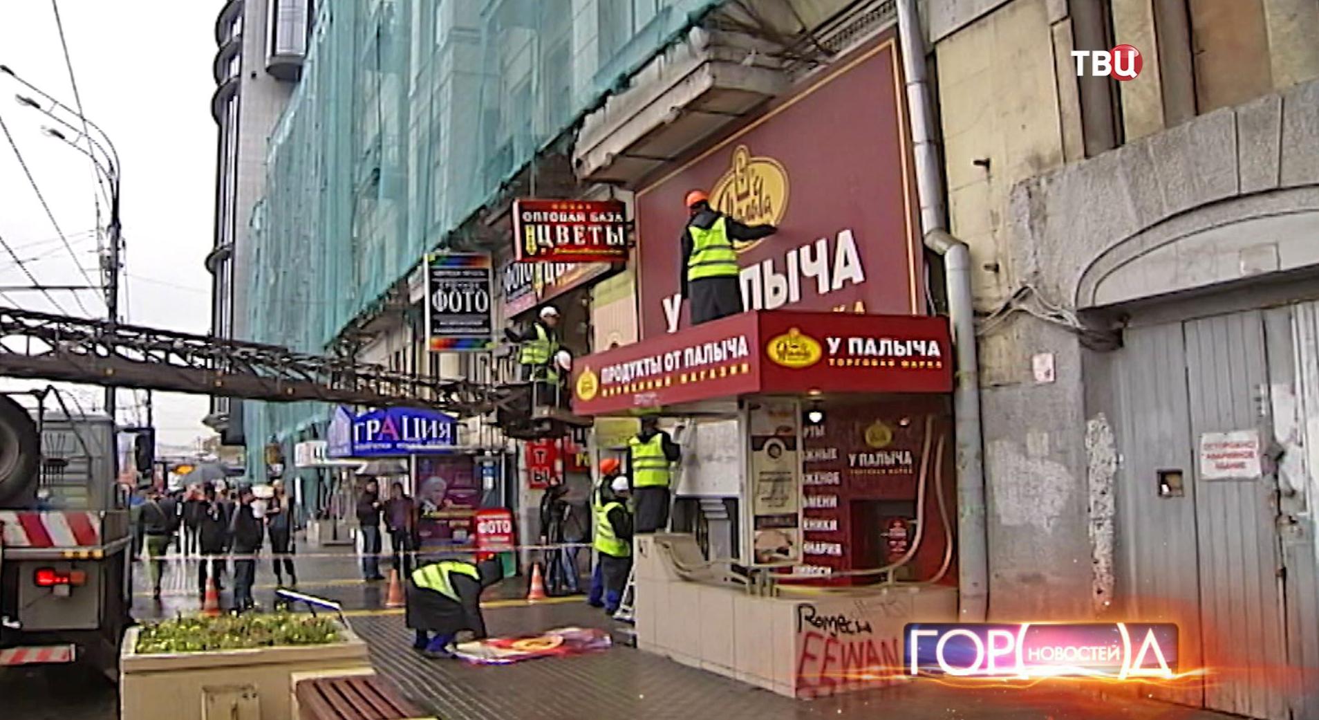 Снятие рекламы с здания