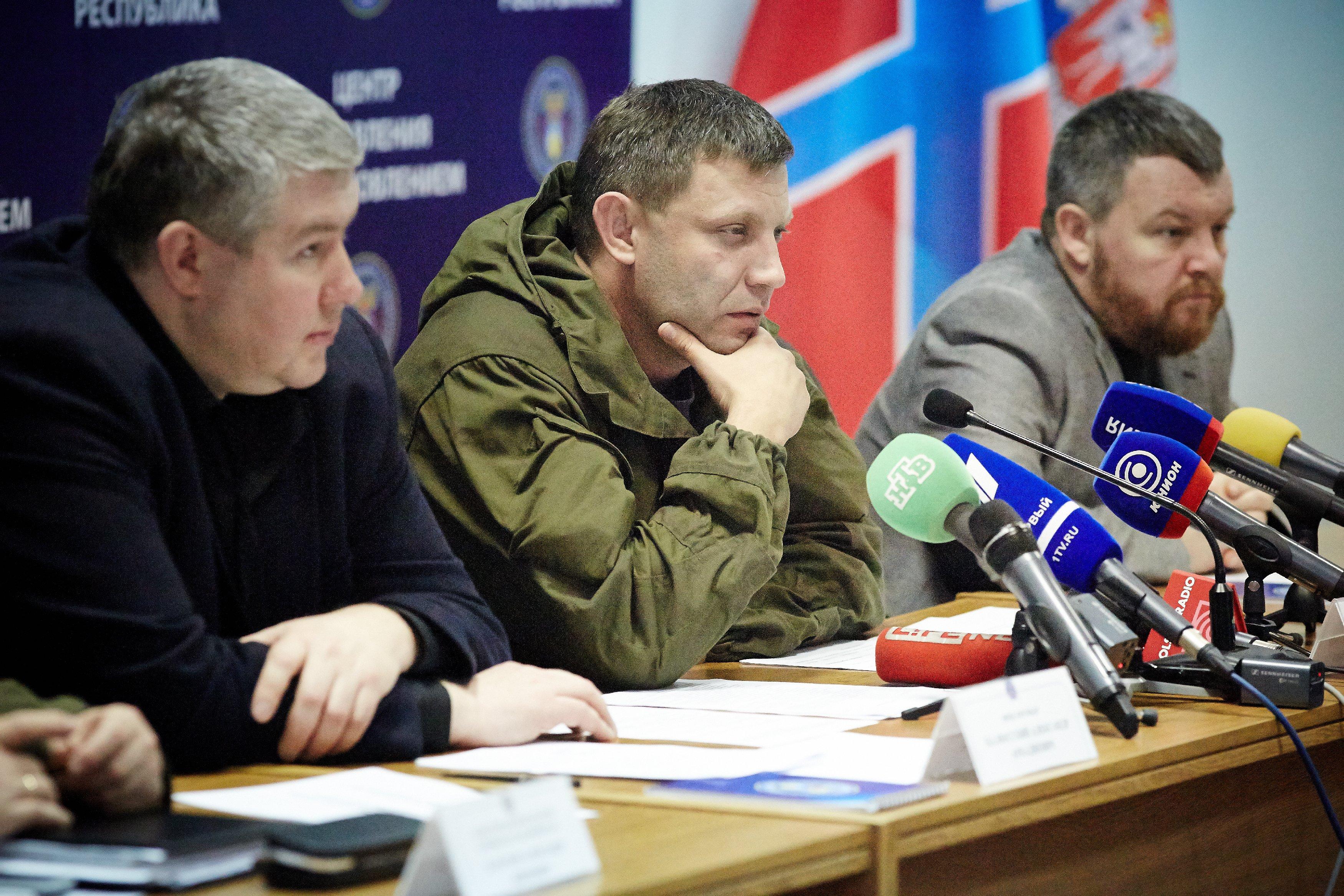 Пресс-конференция  Александра Захарченко