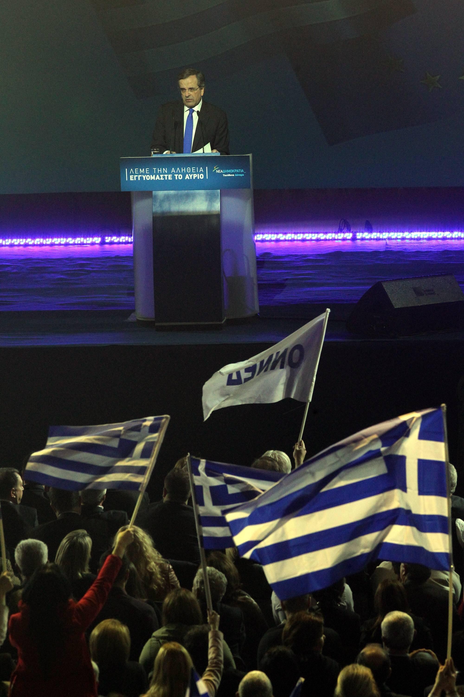Демонстрация в Греции