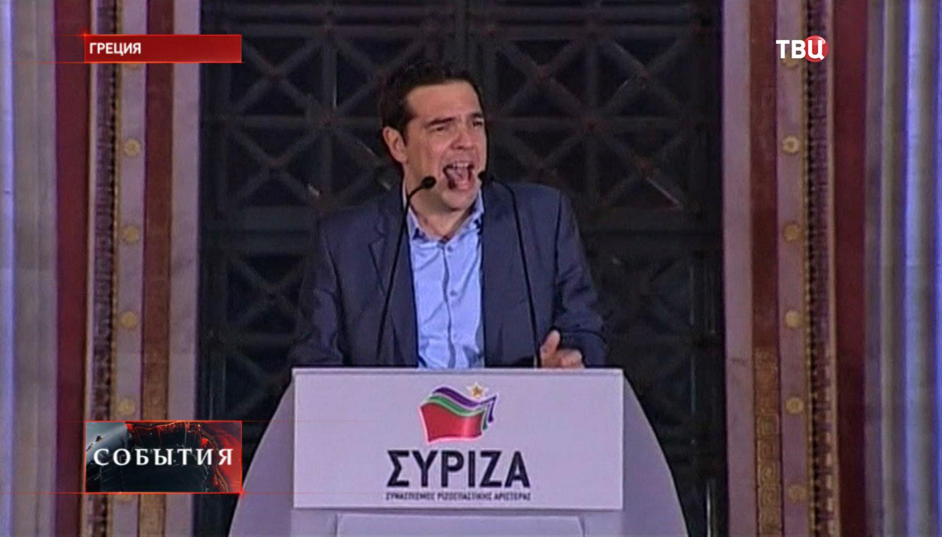 Лидер партии СИРИЗА Алексис  Ципрас