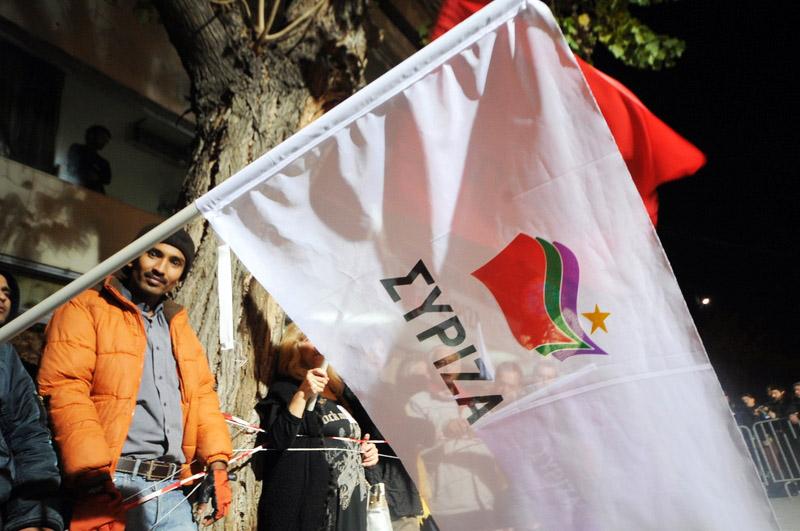 Флаг греческой партии СИРИЗА