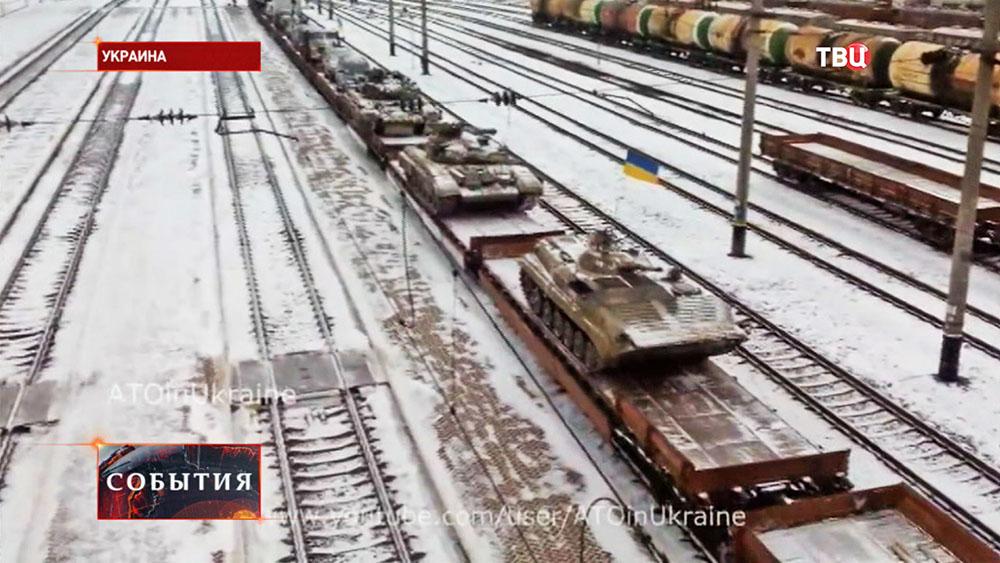 Эшелон военной техники украинской армии