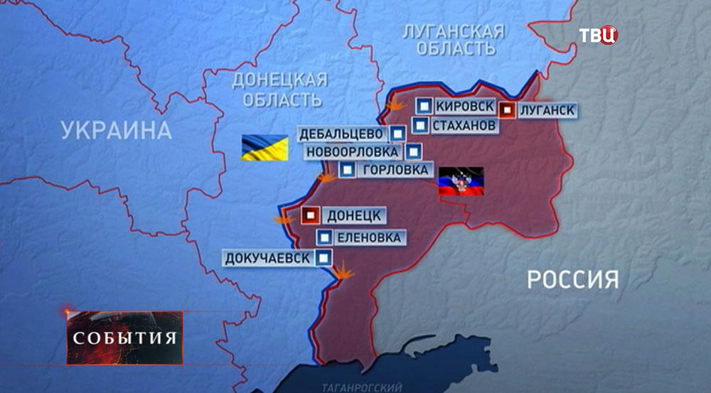Карта военных действий в Донецкой и Луганской областях