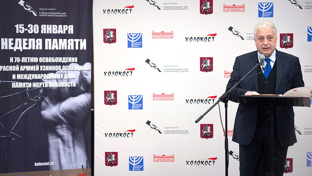 Леонид Печатников во время мероприятий посвященных памяти жертв Холокоста